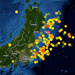 Japan Earthquake Appears to Increase Quake Risk Elsewhere in the Country