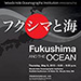 Morss Colloquium: Fukushima and the Ocean