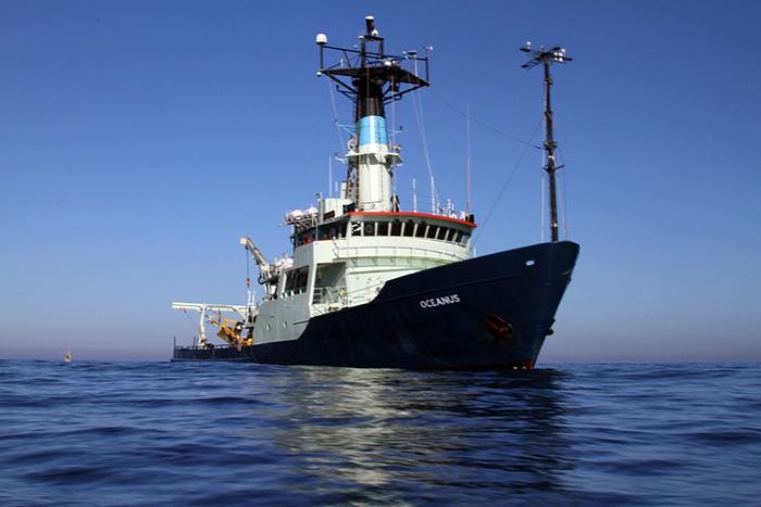 R/V Oceanus