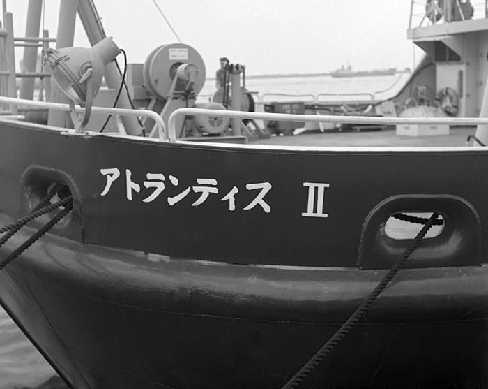 Atlantis II in Tokyo
