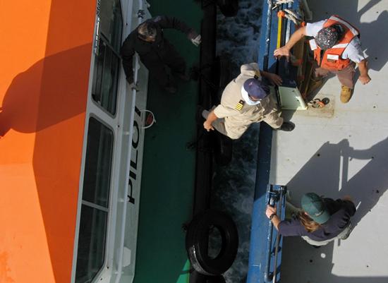 pilot boarding r/v oceanus