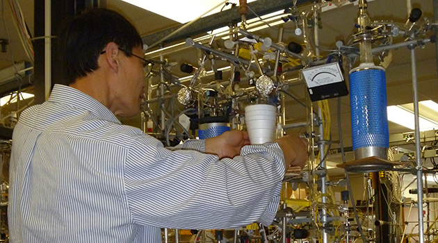 National Ocean Sciences Accelerator Mass Spectrometry Facility (NOSAMS)