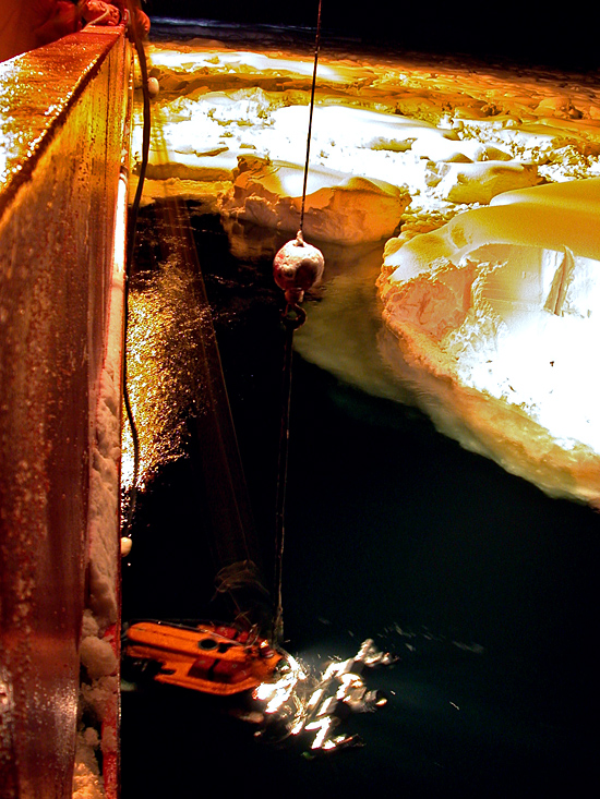 ROV SEAROVER
