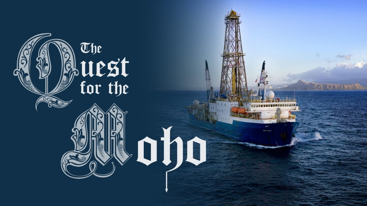The Quest for the Moho