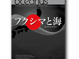 Fukushima and the Ocean
