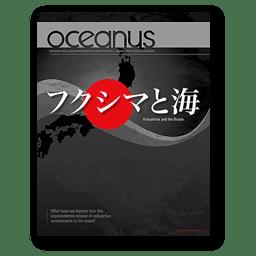 Fukushima and the Ocean